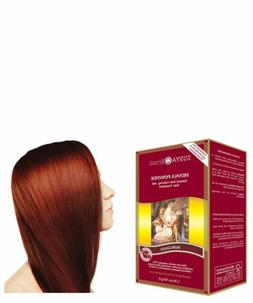 Surya Brasil: Natural Henna Powders, Burgundy 1.76 oz