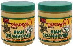 Africa's Best Organics Hair Mayonnaise,