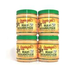 Africa's Best Originals Hair Mayonnaise Treatment For Weak,