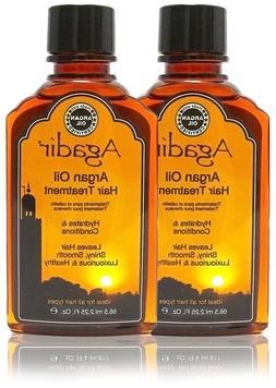 Agadir Argan Oil Hair Treatment 2.25 oz  **MINOR LABEL DAMAG