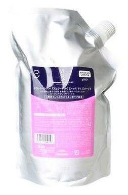 Milbon Deesse's Neu Due SilkyLuxe Hair Treatment 1000g  from