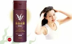 Hair Color Treatment Black or Brown Gagome Kombu Dye Sheen F