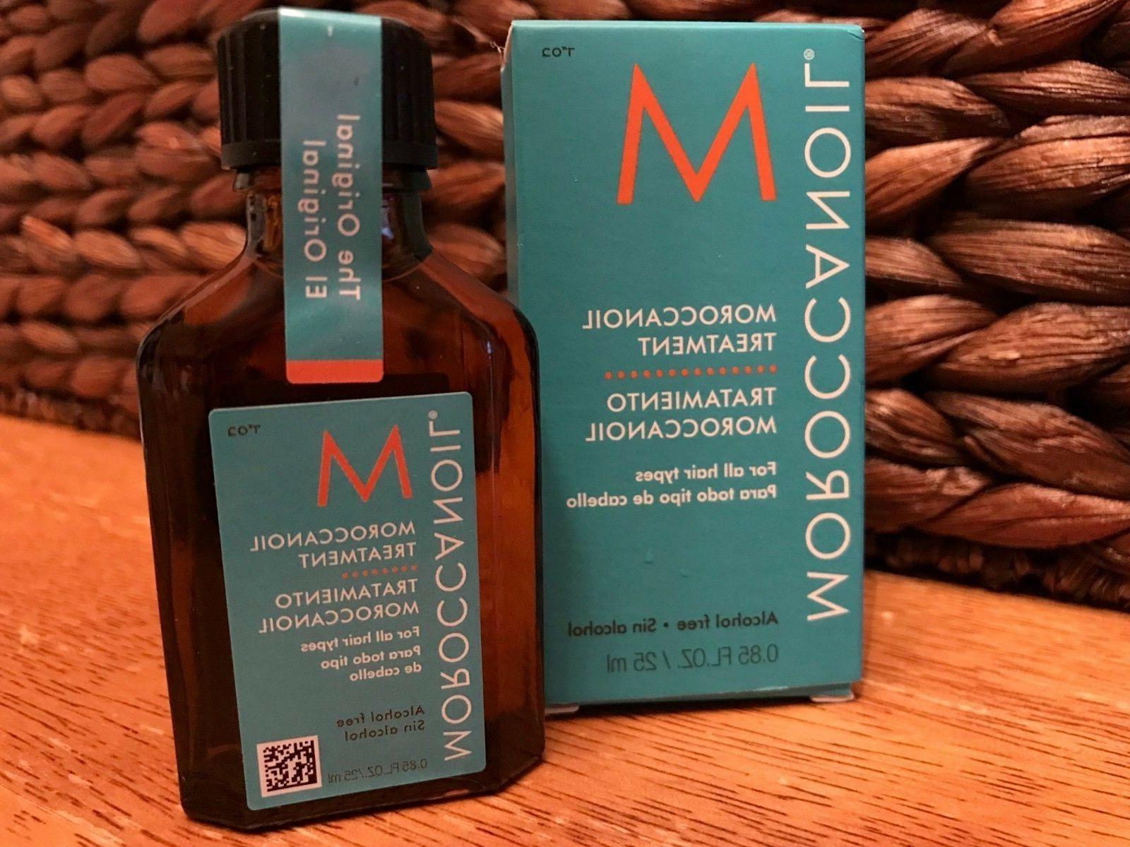 25ml hair treatment original 85 oz 25
