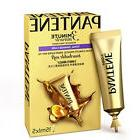 3 Minute Miracle Intensive Treatment for Damage Hair 15ml 3