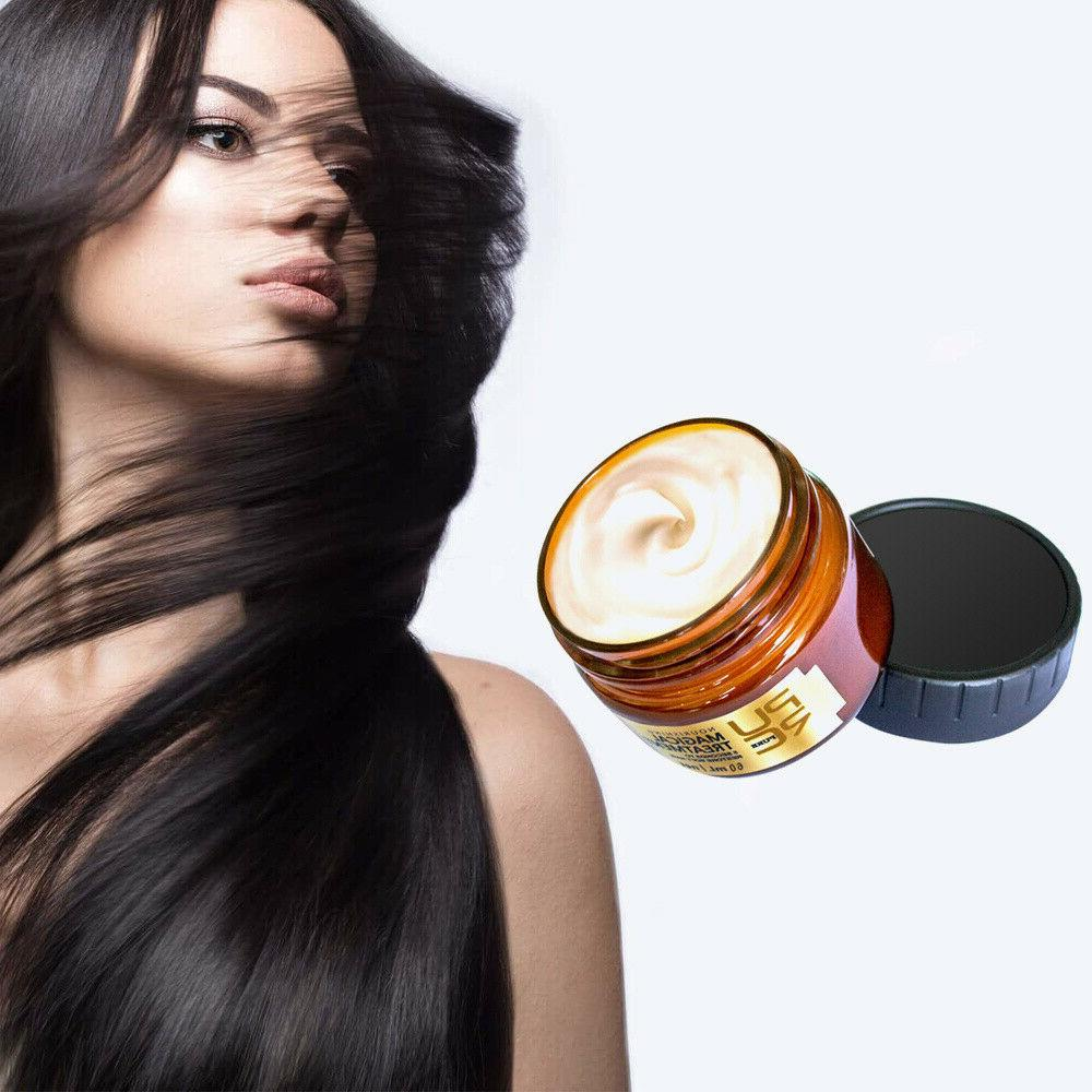 PURC Treatment Mask Repairs Hair 60ml