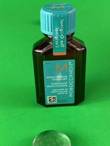 MOROCCANOIL TREATMENT Travel Size Lot 4 @ 0.5 oz. NIB Alcoho