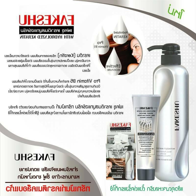 Dry Moisturizing Damaged Maintenance Keratin Repair Treatmen
