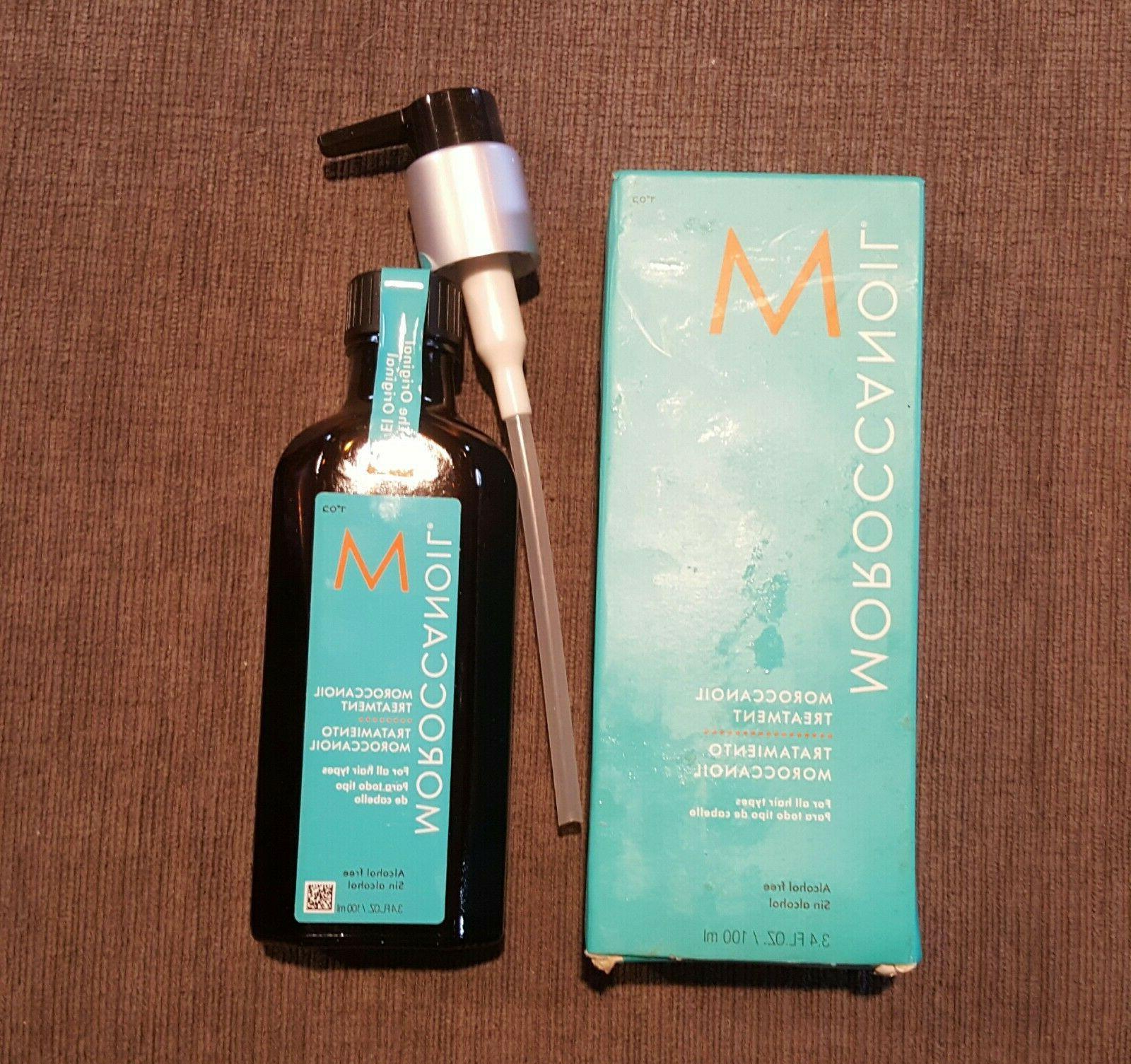 hair treatment 3 4 oz 100 ml