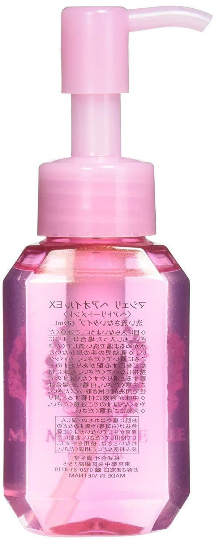 Shiseido Masheri  hair oil 60ml out bus treatment styling Ja