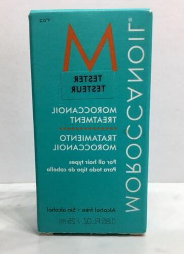 nib sealed moroccan oil treatment for all