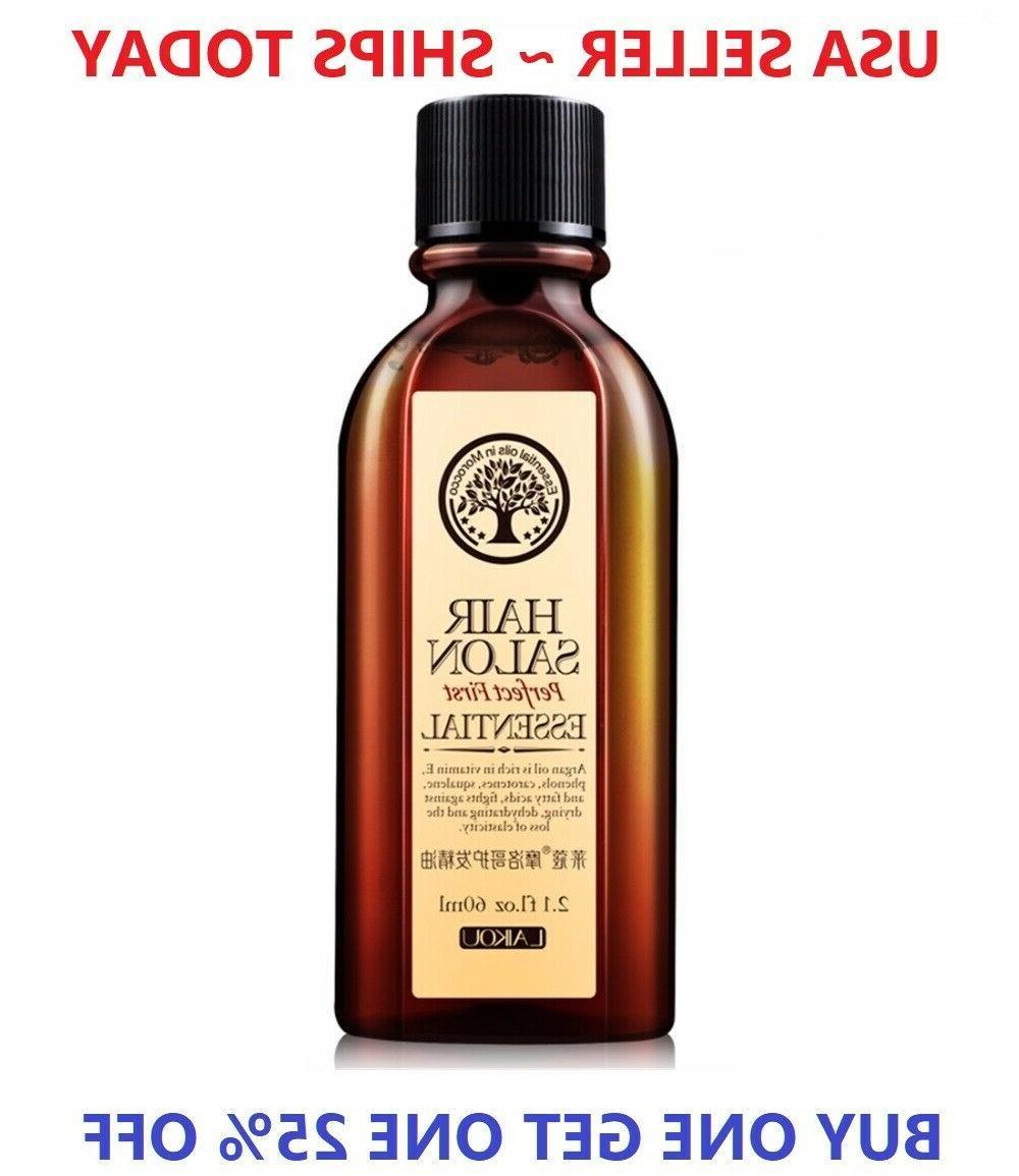 organic argan oil 2 1 oz imported