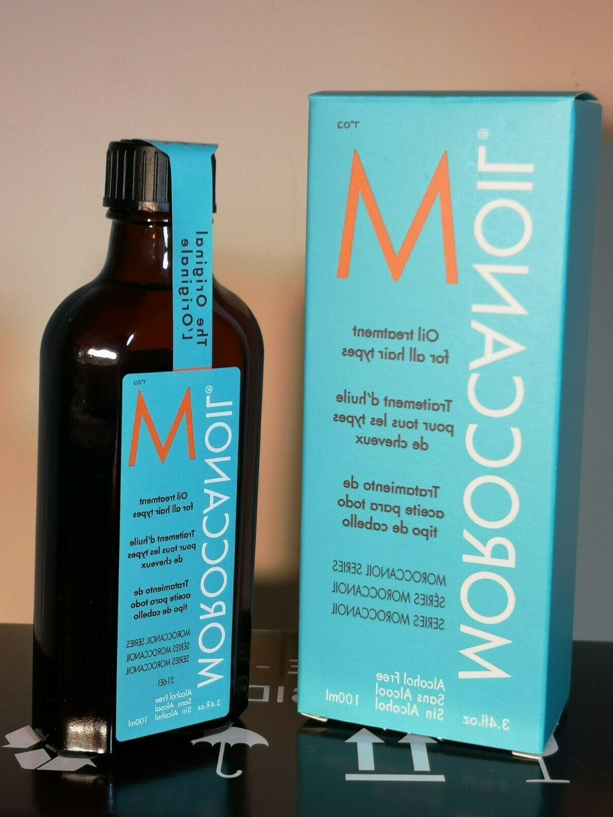 Moroccanoil Original Hair Treatment Classic Moroccan 3.4