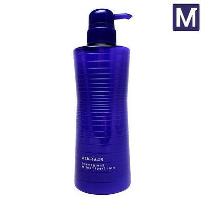 MILBON Plarmia Energement Treatment M for Medium & Coarse Ha