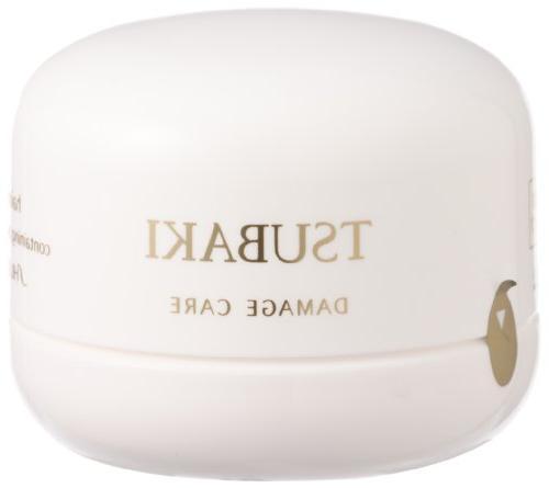 shiseido damage care hair mask