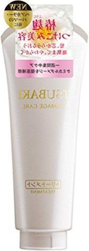 TSUBAKI Shiseido Damage Care Hair Treatment, 0.5 Pound by Ts