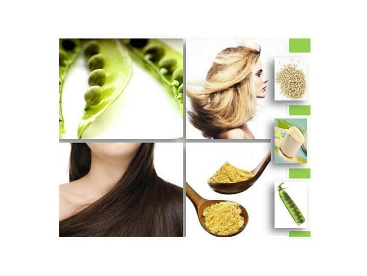TRIPLE PROTEIN~for hair~ DAMAGED KERATIN TREATMENT/ REPAIRS/
