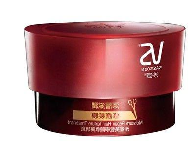 VS Vidal Sassoon Moisture Repair Hair Texture Treatment Mask