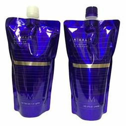 Milbon Plarmia Hair Serum Shampoo M 400 ml & Treatment M 400