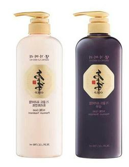2X Pantene Volumizing Shampoo W/ Grapefruit & Mandarin Orang