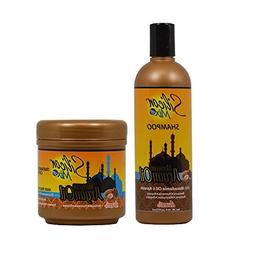 Silicon Mix Moroccan Argan Oil Set