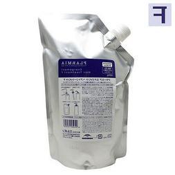 Milbon Prasmere Energy Hair Treatment M 1000 g  F/S Japan