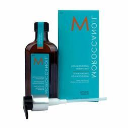 Moroccanoil Treatment Bonus Size 4.23 Ounce